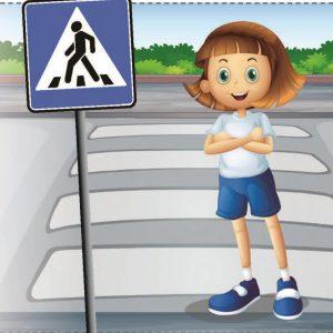 Памятка юного пешехода